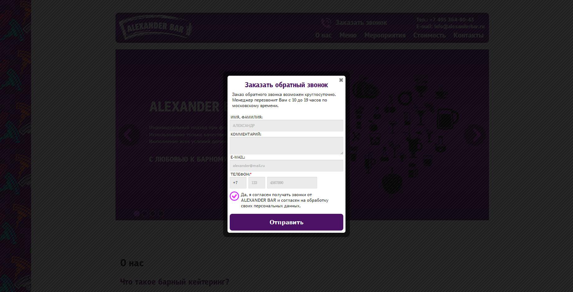 Бесплатные приложения, которые сделают сайт